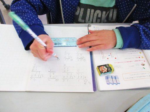 CCV-小中学生フリースクール