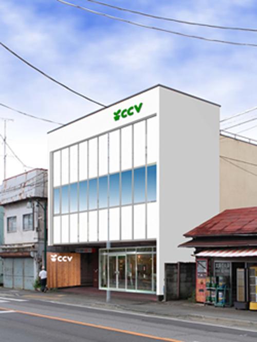 CCVトラジションセンター