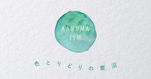 CCV-KANUMAISM